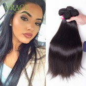 Brazilian Virgin Hair Straight Natural Black 4PCS Lot Queen Weave Beauty Ltd Wholesales Virgin Brazilian Straight Hair Weaves