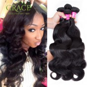 Top Quality Brazilian Virgin Hair Body Wave 1/PC Beauty Forever 7A Brazilian Hair Weave Bundles Queen Hair Brazilian Body Wave